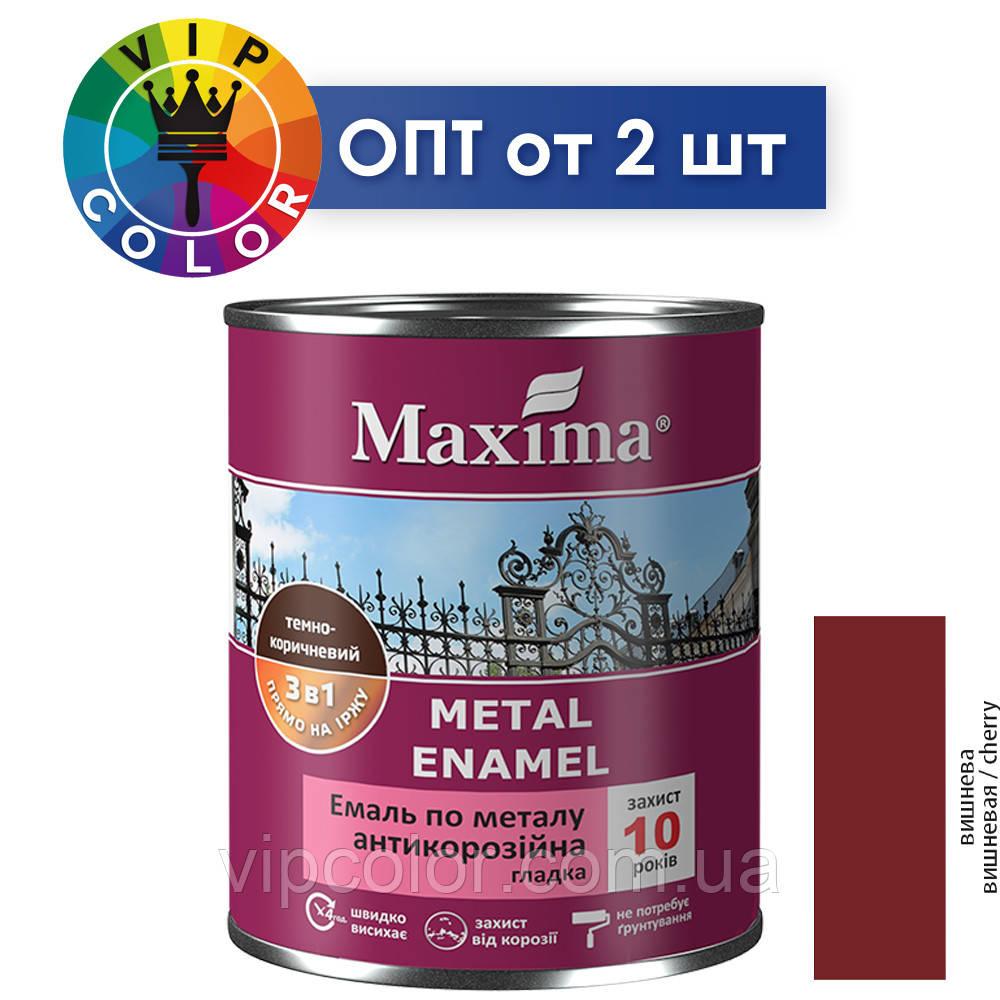 Maxima эмаль антикоррозийная по металлу 3в1 гладкая - вишневый, 2.5 л