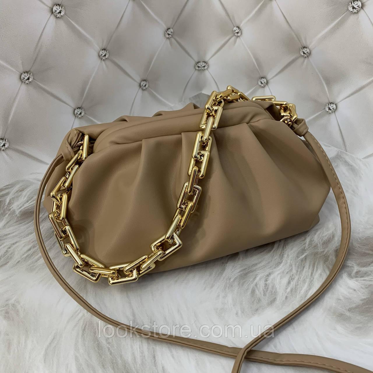 Трендовая женская сумка в стиле Bottega пельмень на цепочке бежевая
