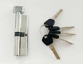 Цилиндр Avers DM-110-С-СR-ключ-поворотник