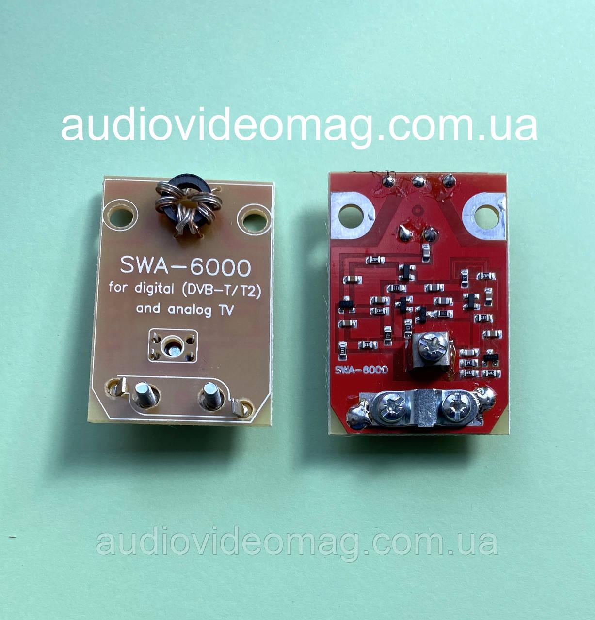 Усилитель SWA-6000 DVB-T2 для антенны