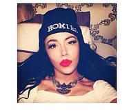 Стильная женская шапка Homies