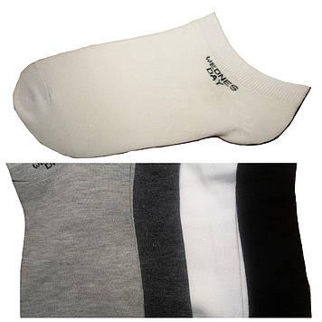 Носки мужские короткие тонкие хлопок белый