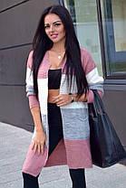 Кардиган женский вязаный в разноцветную полосу длинный рукав, фото 2