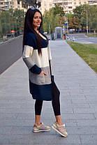 Кардиган женский вязаный в разноцветную полосу длинный рукав, фото 3