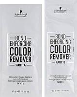 Средство для удаления искусственного пигмента с волос Schwarzkopf Bond Enforcing Color Remover 10*30 г