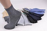 """Дитячі шкарпетки """"КОРОНА"""" БАВОВНА, фото 1"""