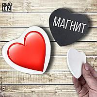 Печать на магнитах для холодильника сердце