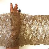 Кружево макраме светло-коричневого цвета, ширина 19 см., фото 2