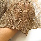 Кружево макраме светло-коричневого цвета, ширина 19 см., фото 4