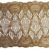 Кружево макраме светло-коричневого цвета, ширина 19 см., фото 5