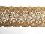 Кружево макраме светло-коричневого цвета, ширина 19 см., фото 3