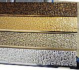 Стрічка декоративна на карниз, бленда Кайман 312 Хром 70 мм на посилений стельовий карниз КСМ, фото 3