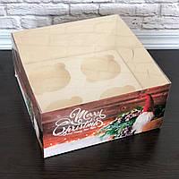 """Коробка для 4 капкейків, мафінів, кексів 160*160*80 з прозорою кришкою ПВХ """"Гном"""""""