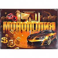 Гра мала «Монополия» рос. SPG08