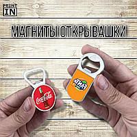 Печать на магнитах для холодильника открывашки металлические, фото 1