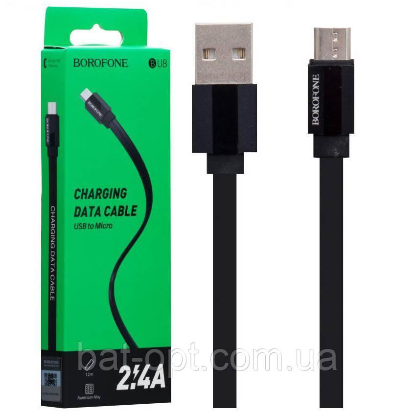 Кабель USB Micro Borofone BU8 Glory черный