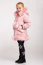 Детская теплая зимняя куртка на овчине, украшенная мехом 104-128.