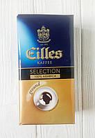 Кофе молотый Eilles Selection 250гр. (Германия)