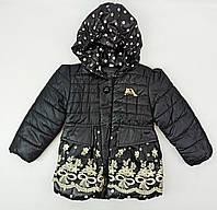 Демисезонное пальто 0152 116см (р) черное