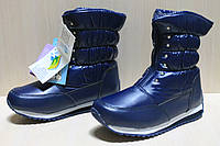 Теплые дутики на девочку, подростковая зимняя обувь, синие сапожки тм Tomm р.31,32,33,34
