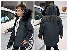 Детская стильная зимняя и тёплая  куртка мальчик, девочка (подкладка мех, водоупорная плащевка)