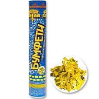 Хлопушка Бумфети конфетти фольгированное золото 30см