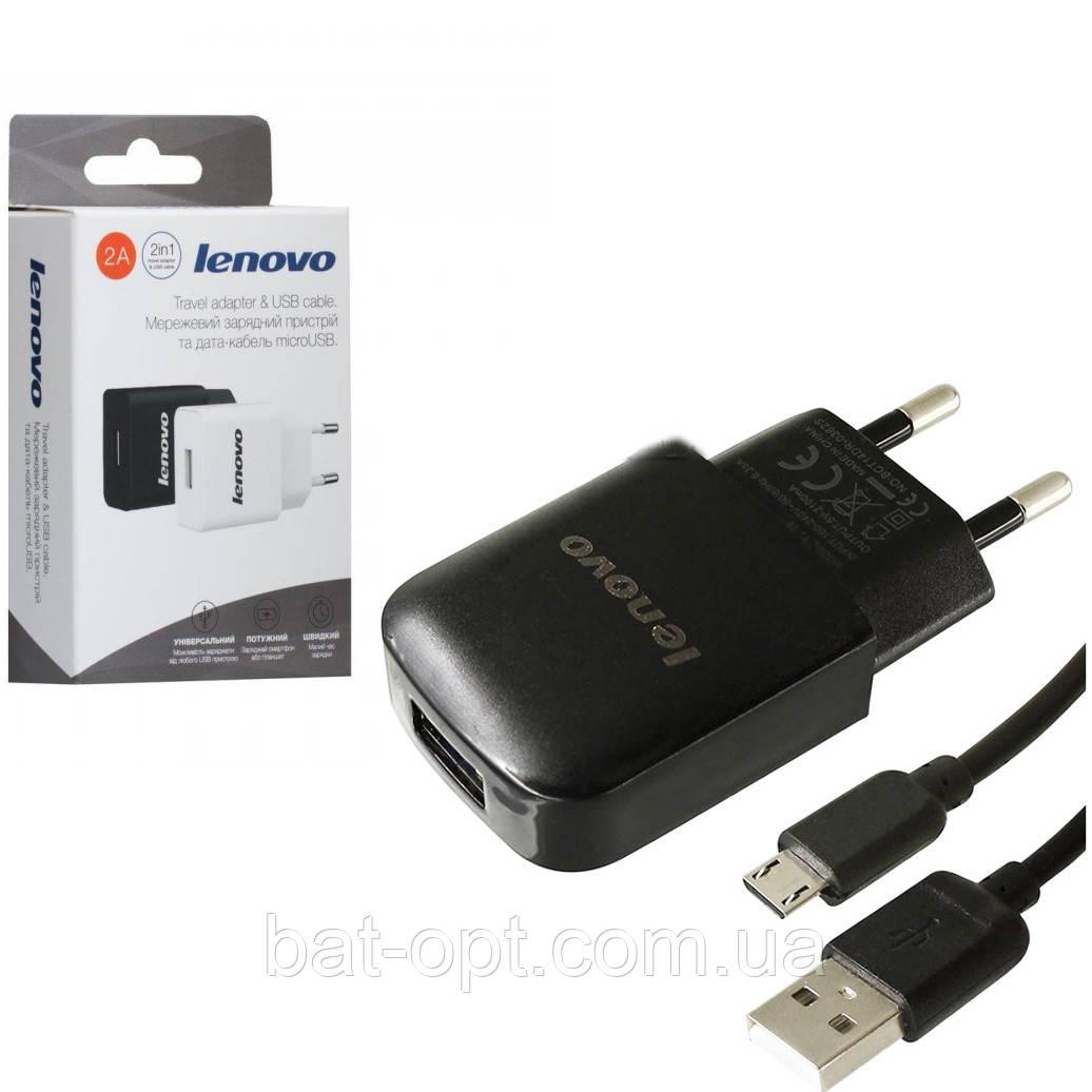 Сетевое зарядное устройство Lenovo YJ-06 1USB 2A с кабелем microUSB черный