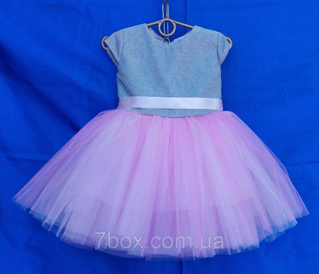 Детское платье бальное  1-2 года Маленькая леди  Опт и Розница