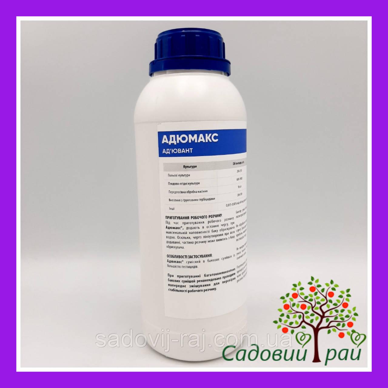 Адюмакс - ад'ювант, змочувач для підвищення ефективності обробок рослин