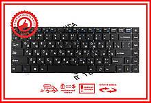Клавіатура PRESTIGIO 141S PSB141S01CFH_BB PSB141S_BB PSB141S01 Черная RUUS ОРИГІНАЛ