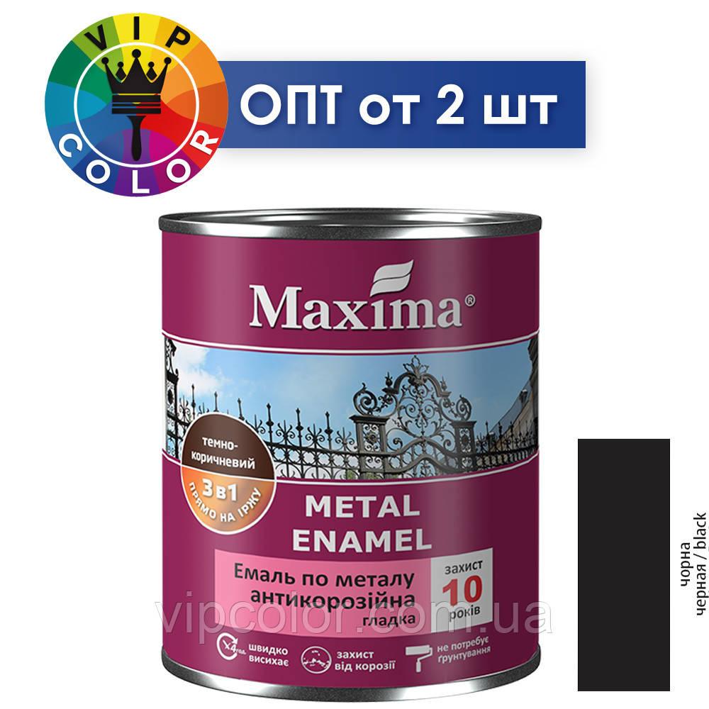 Maxima эмаль антикоррозийная по металлу 3в1 гладкая - черный, 2.5 л
