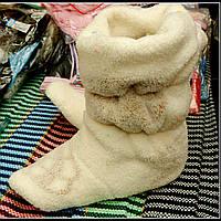 Стильные домашние сапоги из махры