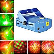 Лазерный проектор синий металлический 4 режима 4 рисунка на ножках