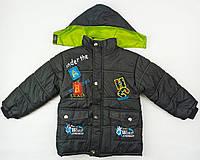 Демисезонная куртка Apang 4185 122см(р) серая