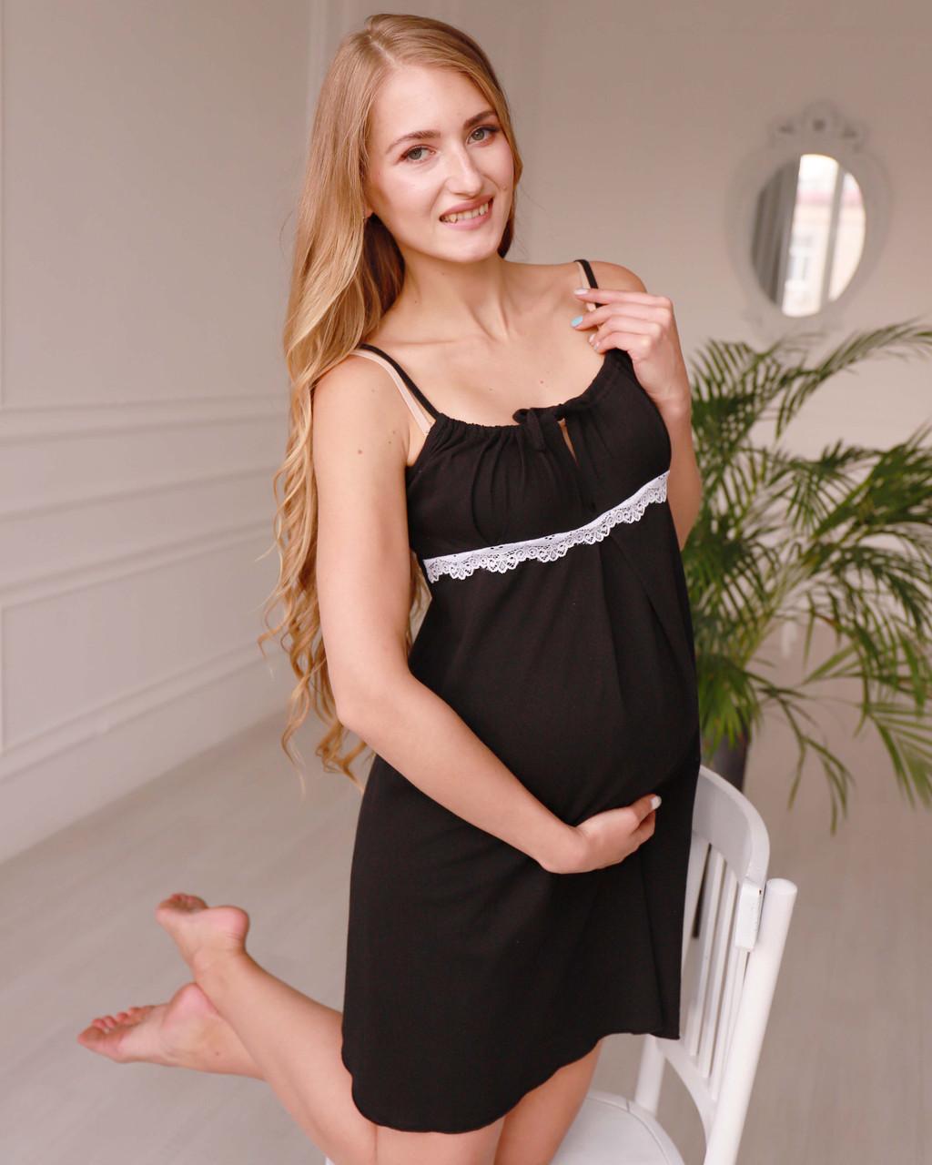 Ночная рубашка для беременных хлопковая черная