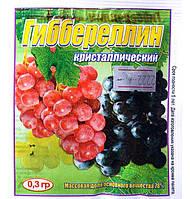 """Стимулятор роста растений сада - """"Гиббереллин кристаллический"""" 0,3г"""