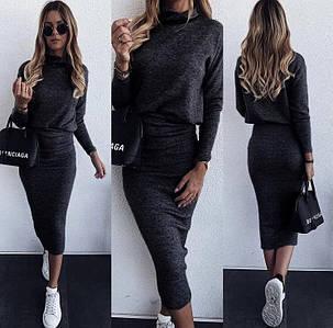 Теплый костюм с юбкой MF231 Черный S