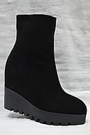 Черные замшевые  зимние ботиночки на толстой подошве. Erisses. Маленькие и стандартные размеры.