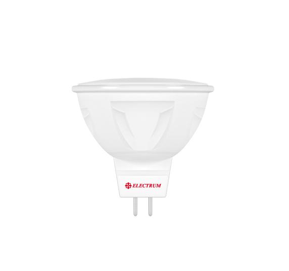 Лампа светодиодная LED MR16 7W 100° GU5.3 4000К 220В ELECTRUM