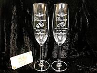"""Бокалы с гравировкой """"25 лет счастья"""" в деревянной коробке-пакете для бокалов и шампанского (тиковое дерево), фото 5"""