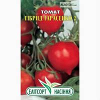 Семена Гибрид Тарасенко 2 0,1 г
