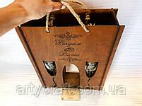 """Бокалы с гравировкой """"25 лет счастья"""" в деревянной коробке-пакете для бокалов и шампанского (тиковое дерево), фото 2"""