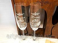 """Бокалы с гравировкой """"25 лет счастья"""" в деревянной коробке-пакете для бокалов и шампанского (тиковое дерево), фото 3"""