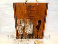 """Бокалы с гравировкой """"25 лет счастья"""" в деревянной коробке-пакете для бокалов и шампанского (тиковое дерево), фото 4"""