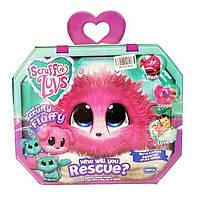 Мягкая игрушка-сюрприз Scruff A Luvs