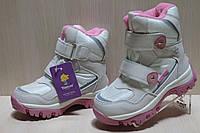 Термо сапоги на девочку, зимняя обувь, теплые белые сапожки тм Tom.m р. 29,30