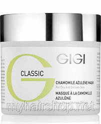 Маска азуленовая для сухої і чутливої шкіри GIGI Chamomile Azulene Mask for Dry Skin and Delicate 250 мл