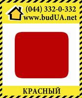 """Фасадная плитка """"Сланец"""" Красная"""