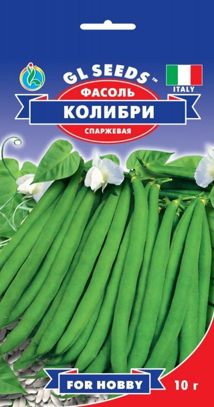 Семена Фасоли спаржевой Колибри (10г), For Hobby, TM GL Seeds