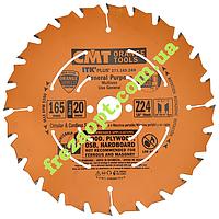 Пильный диск для древесины СМТ 271.165.24H (Ø165xØ20x24)